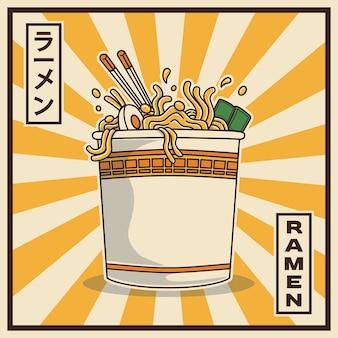 Иллюстрация вкусной японской лапши рамэн на чашке с винтажным ретро плоским стилем