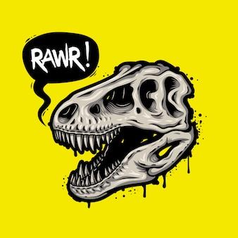 吹き出しと恐竜の頭蓋骨のイラスト。ティラノサウルスレックス。 tシャツプリント
