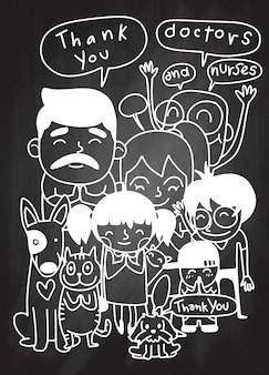 Иллюстрация дудла, большая семья говорит спасибо врачам и медсестрам, работающим в больницах и борющимся с коронавирусом