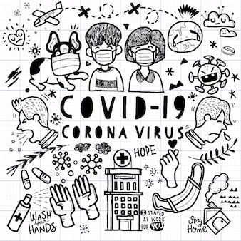 코로나 바이러스에 대한 귀여운 낙서 그림, 손으로 그린 선 도구 그리기