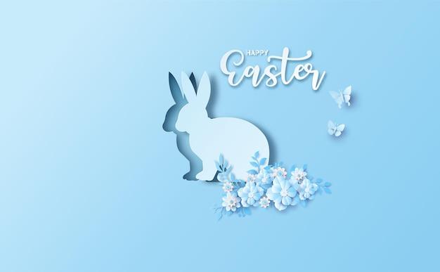 계란과 토끼, 종이 예술과 디지털 공예 스타일로 부활절 날의 그림.