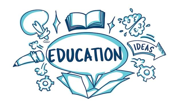 교육 개념의 삽화