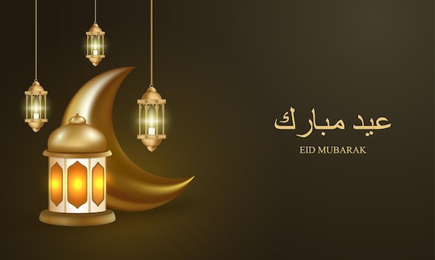 Eid alfitr mubarak イスラム教徒のお祝いのイラスト