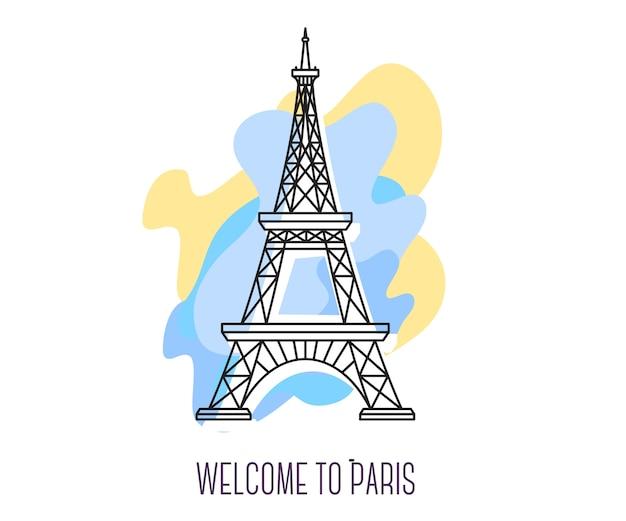Иллюстрация эйфелевой башни парижская достопримечательность символ франции достопримечательности европы