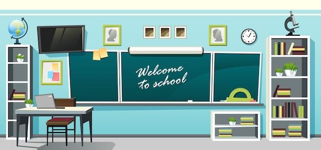 空の学校の教室のインテリアのイラスト