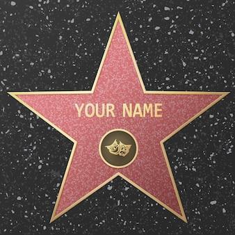劇場やライブパフォーマンスを代表する有名な人気タレントスターのイラスト
