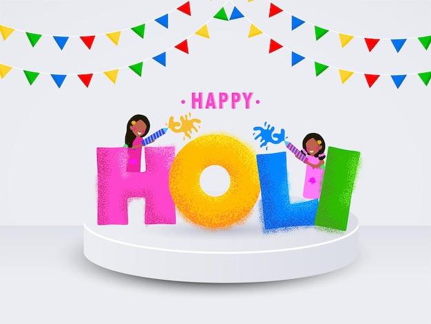 色の祭りのイラストホーリー祭