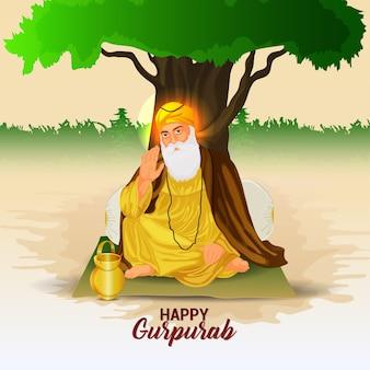 최초의 시크교 전문가 guru nanak dev ji의 그림