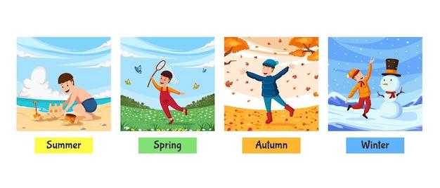 Иллюстрация четырех сезонов мальчика, деятельности осени, осени, зимы, лета, весны. милый мальчик играет в разное время года счастливой радости иллюстрации концепции