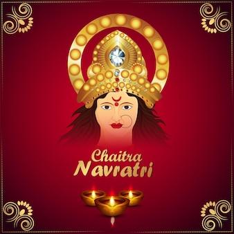 幸せなナヴラトリのための女神ドゥルガーのイラスト