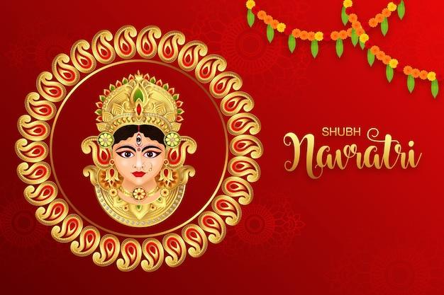 Happy durga puja subhnavratriインドの宗教的背景にある女神ドゥルガーのイラスト