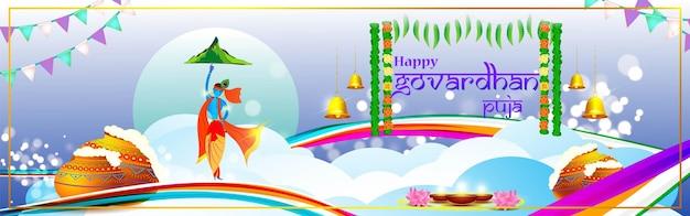 Иллюстрация поздравительного баннера для индуистского фестиваля говардхана пуджа