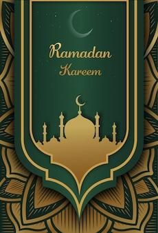 이슬람 패턴으로 인사말 카드 라마단 카림의 그림