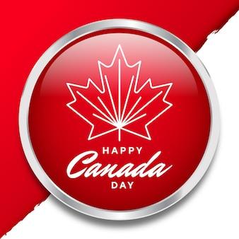 幸せなカナダの日のイラスト