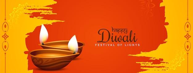 ハッピーディワリ祭インドの祭りのバナーのイラスト