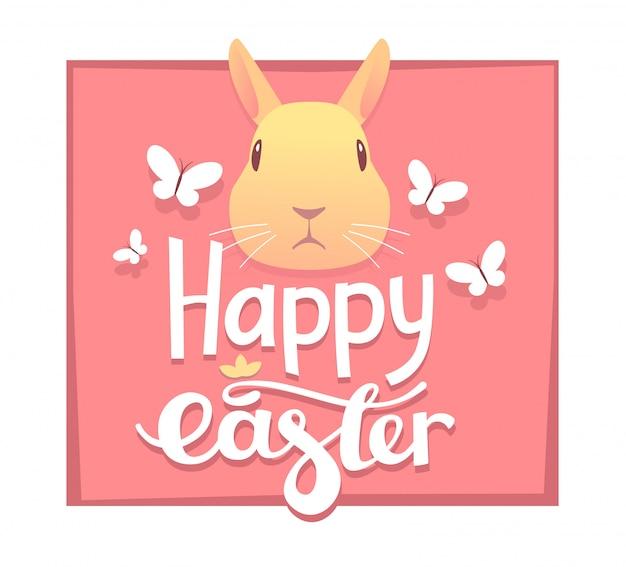 흰색 프레임 분홍색 배경에 노란 토끼의 머리와 함께 행복 한 부활절 인사의 그림.