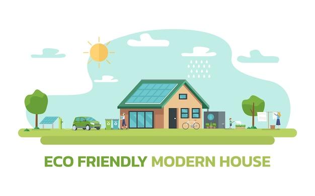 幸せな家族と環境にやさしい持続可能なモダンな家のイラスト