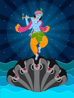 Иллюстрация счастливого фестиваля джанмаштами в индии. искусство оригами из бумаги premium векторы