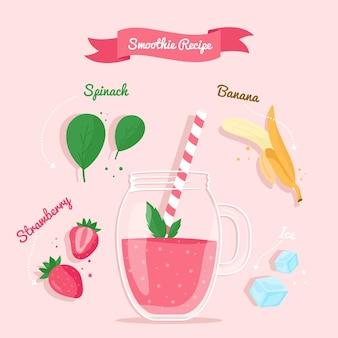 健康的なスムージーのレシピのイラスト