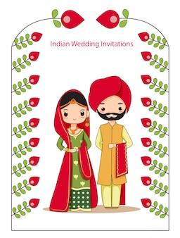 結婚式の招待状のカードの伝統的なドレスでインドの結婚式のカップルのイラスト。