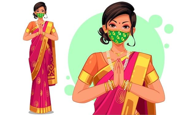 デザイナーマスクを身に着けている伝統的な衣装でインドの女性のイラスト