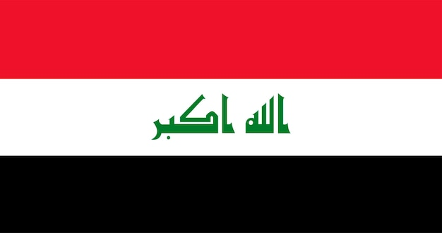 イラク旗のイラスト