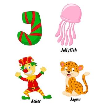 J 알파벳의 그림