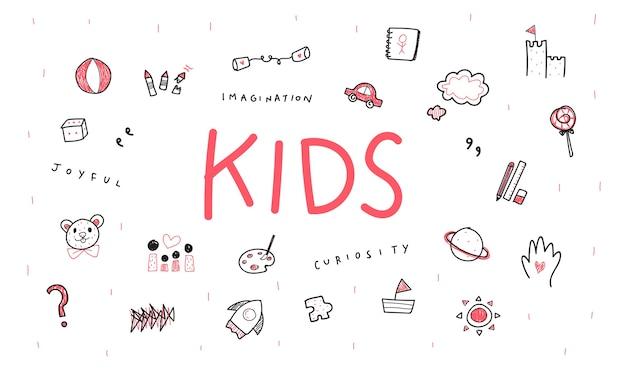 子供のコンセプトのイラスト