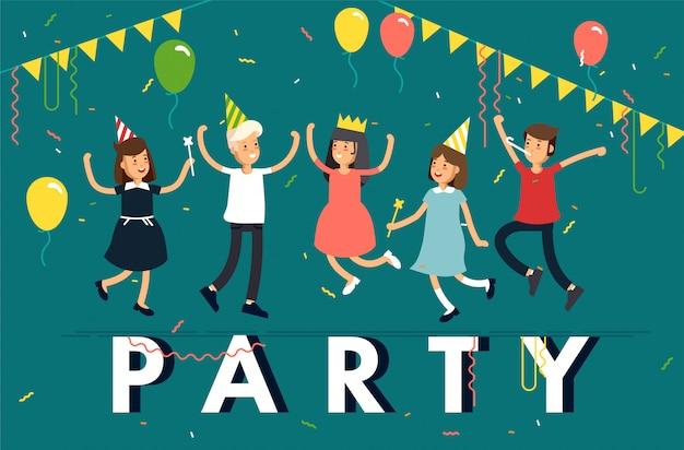 キッズパーティーのイラスト。面白い子供たちのキャラクターは、パーティーハット、紙吹雪、風船でジャンプします。お友達のパーティーを祝っています。