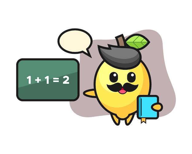 교사로 레몬 캐릭터의 일러스트
