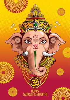 전통적인 힌두교 축제, 코끼리 chaturthi에 대 한 인도의 주 님 코끼리의 그림.