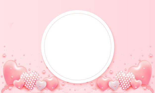 Иллюстрация дня влюбленности и валентинки с воздушным шаром сердца, подарком и облаками. стиль вырезки из бумаги.