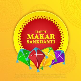 Иллюстрация фестиваля макар санкранти