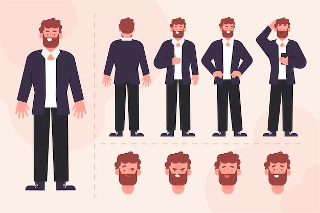 男性キャラクターのイラストポーズ集