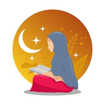 Иллюстрация мужчины и женщины, изучая и читая священный коран в своей повседневной деятельности