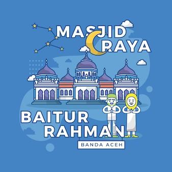 Иллюстрация мечети масджид райя байтуррахман банда ачех, индонезия.