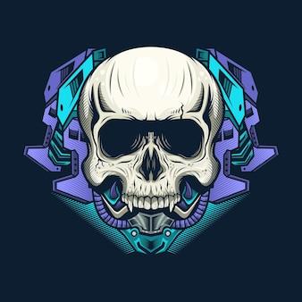 Иллюстрация механического черепа с фиолетовой броней