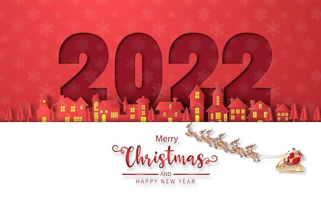 메리 크리스마스와 해피뉴이어, 겨울에 시골 마을에 오는 산타클로스의 삽화. 종이 콜라주와 디지털 공예로 종이 컷 스타일
