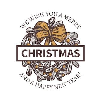 手描きの装飾的なモミの花輪とメリークリスマスと新年あけましておめでとうございますのイラスト。