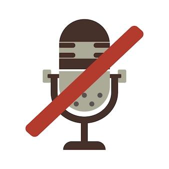Иллюстрация микрофона