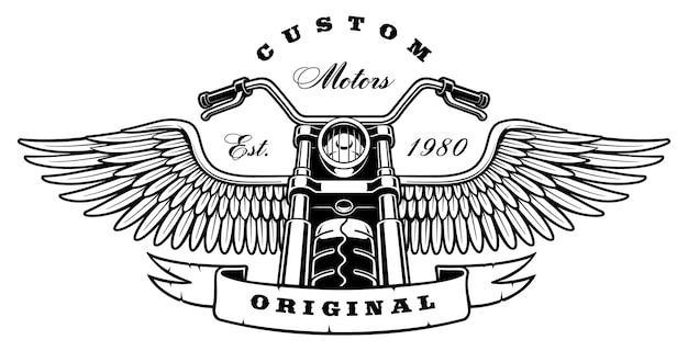 白い背景の上の翼を持つオートバイのイラスト。テキストは別のレイヤーにあります。 (白い背景のバージョン)