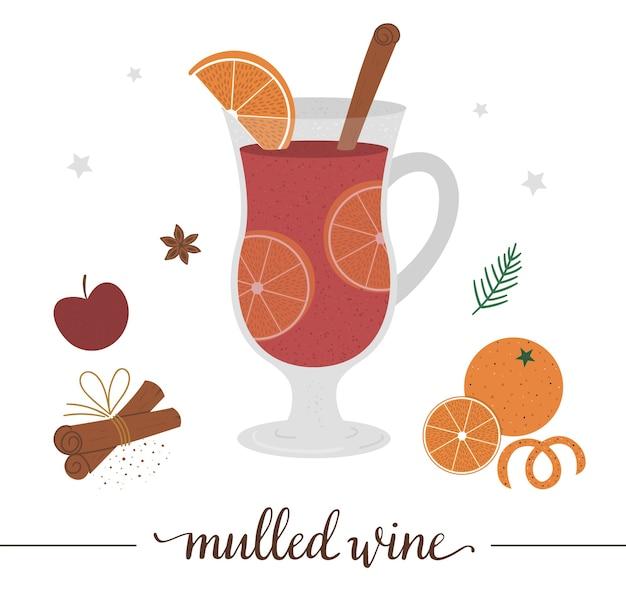 白い背景で隔離のホットワインのイラスト。冬の伝統的な飲み物。オレンジ、リンゴ、シナモンのホリデーホットドリンク。