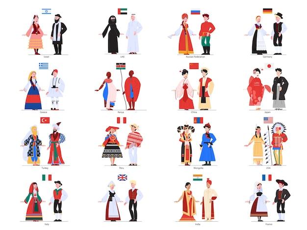 Иллюстрация мультикультурных людей, стоящих в своих национальных костюмах.