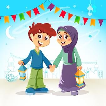 라마단을 축하하는 이슬람 소년과 소녀의 그림