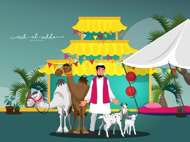 イードアルアドハームバラクのために動物、ヤシの木、紫禁城と一緒に立っているイスラム教徒の男性のイラスト。