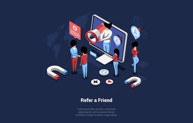 네트워크 친구의 그림은 프로그램 전략을 참조하십시오.