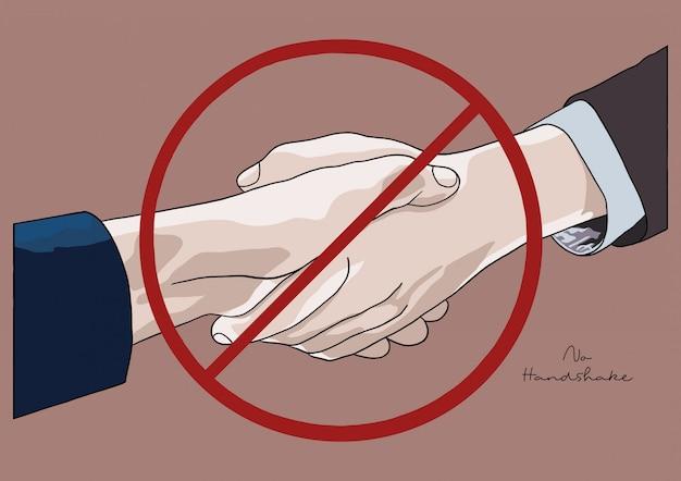 握手なしのイラスト