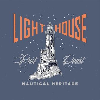 古い灯台のイラスト。