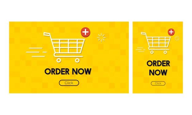온라인 쇼핑 개념의 삽화