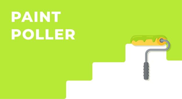 그림 벽 녹색의 그림입니다. 롤러 브러시가 벽을 칠하고 있습니다. 페인트, 수리 또는 도구 상점 광고 배경.